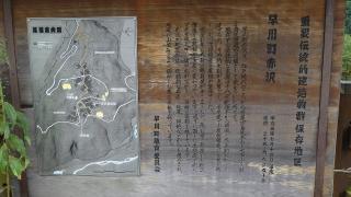20160716赤沢宿139