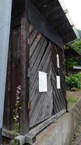 20160716赤沢宿144