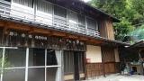 20160716赤沢宿178