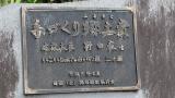 20160716赤沢宿182