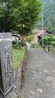20160716赤沢宿194