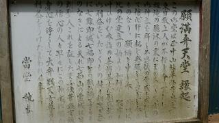 20160716赤沢宿227