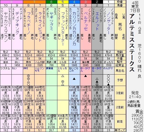2016y12m10d_123917326.jpg