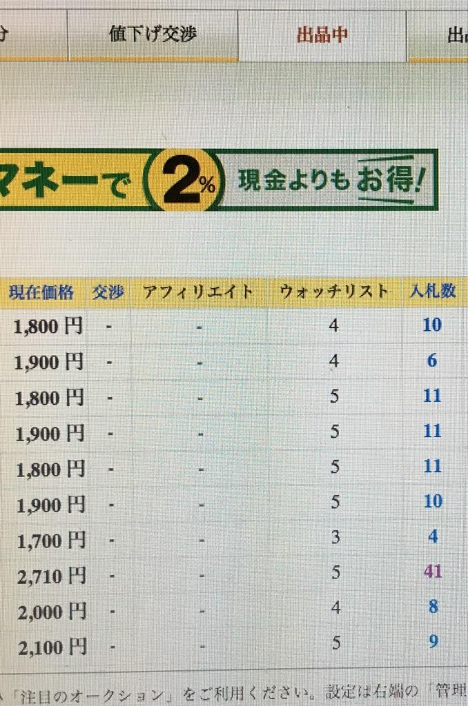 moblog_9ac90805.jpg