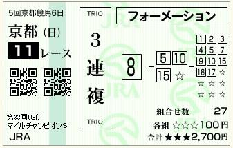 mile-1.jpg