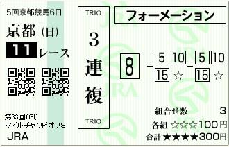 mile-3.jpg