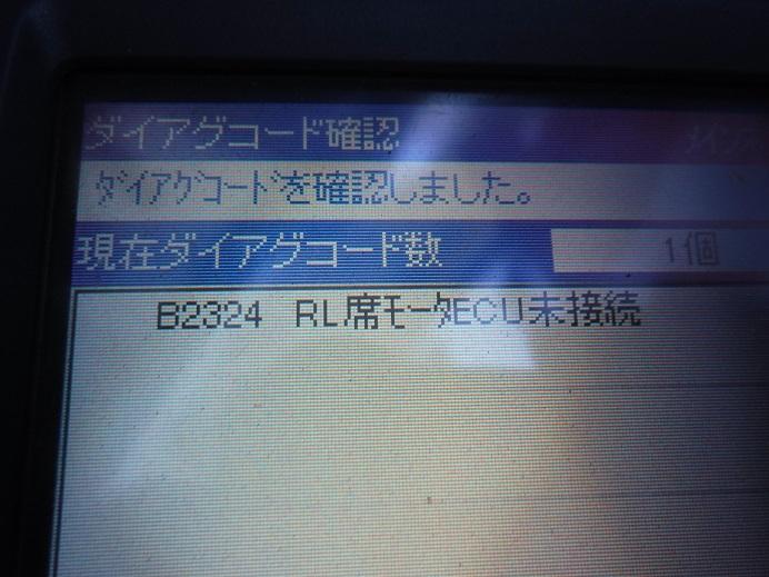 DSCF4422.jpg