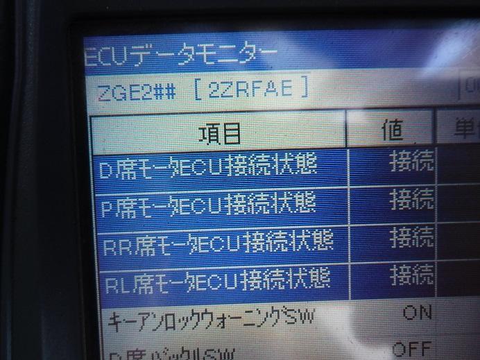 DSCF4431_20181215081421eee.jpg
