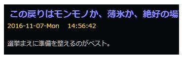 株式情報_2016-11-10_8-33-48_No-00