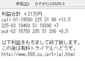 株式情報チャート__2017-1-10_10-2-47_No-00