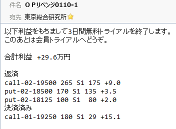 株式情報チャート__2017-1-16_10-35-49_No-00