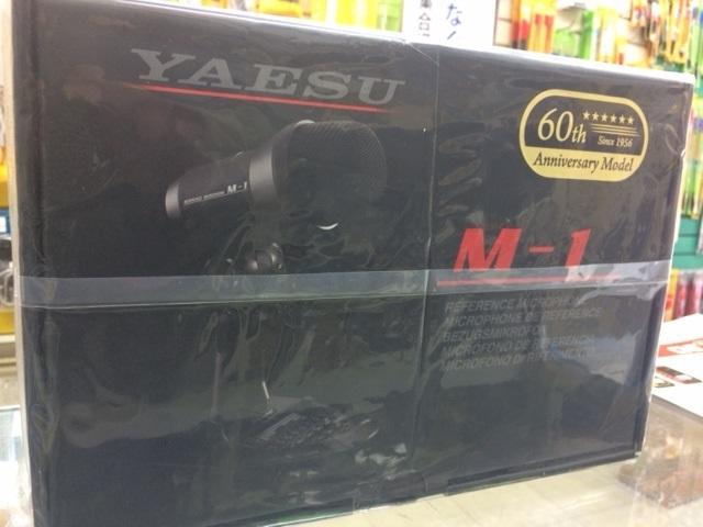 M-1box.jpg