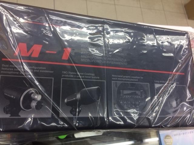 M-1box2.jpg