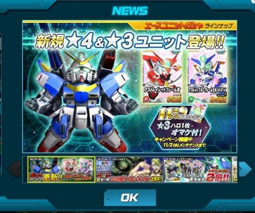 20161027174648df4.jpg