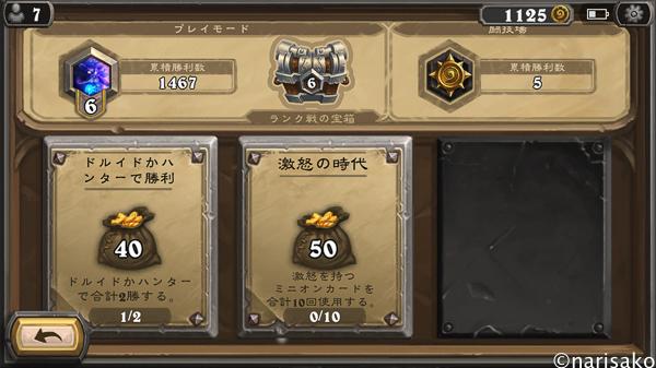 2016_1130-1.jpg