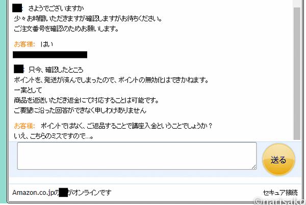2016_1219-3.jpg