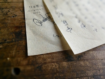 garege coffee companyさんのお手紙