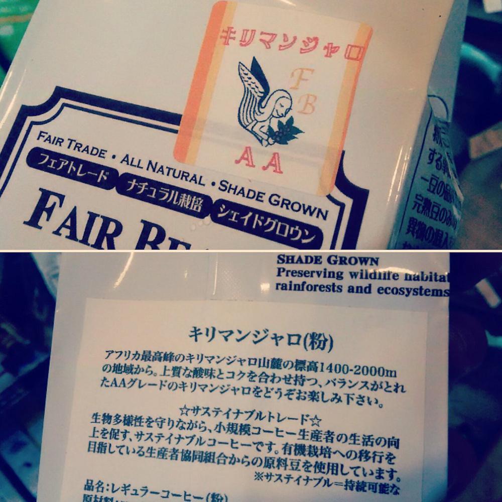 fair6.jpg