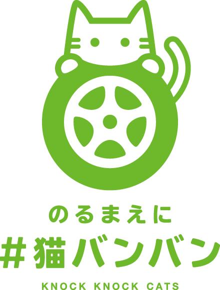 img_download-logo.png