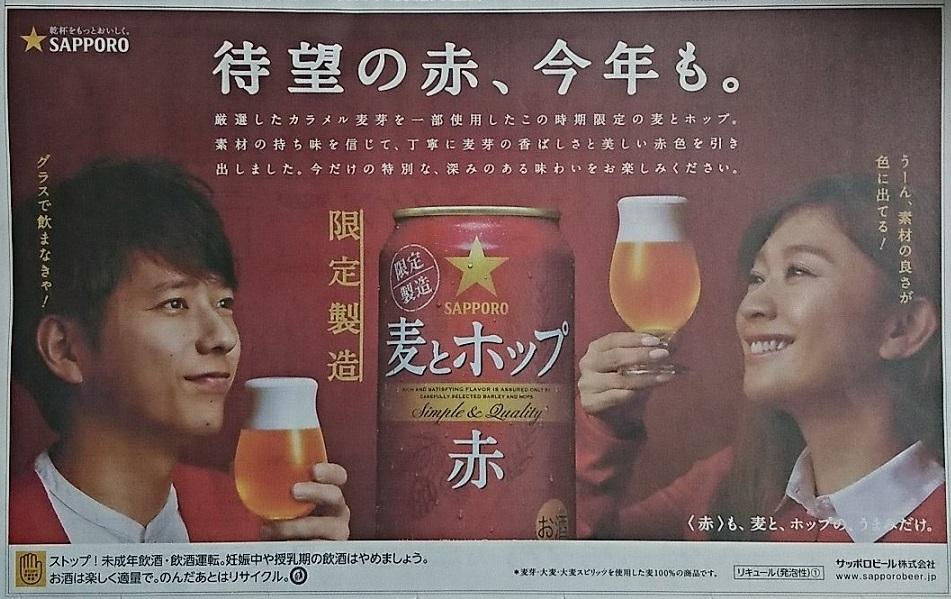 181014読売a