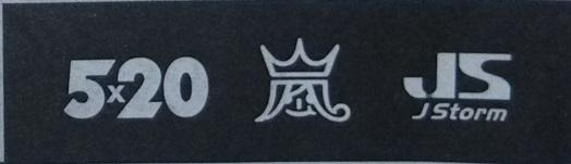 18113読売5