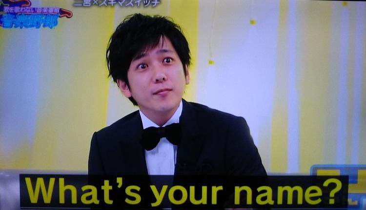 18114ニノさんe