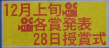 181123日刊e