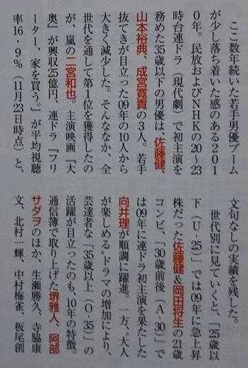 20111エンタb