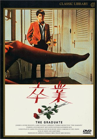 """ON AIR#3542 """"THE GRADUATE(1967)"""""""