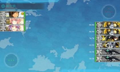 艦これ 2017年冬イベント E-1 D (2017年2月12日)