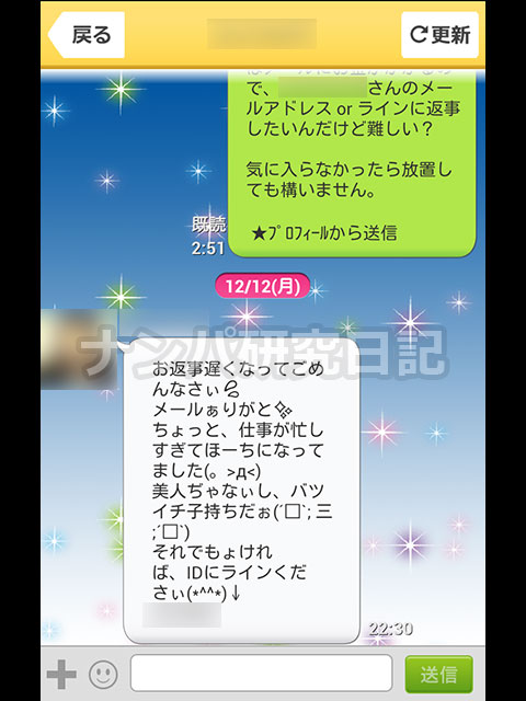 【イククル】 ポジティブすぎるシングルマザー_01