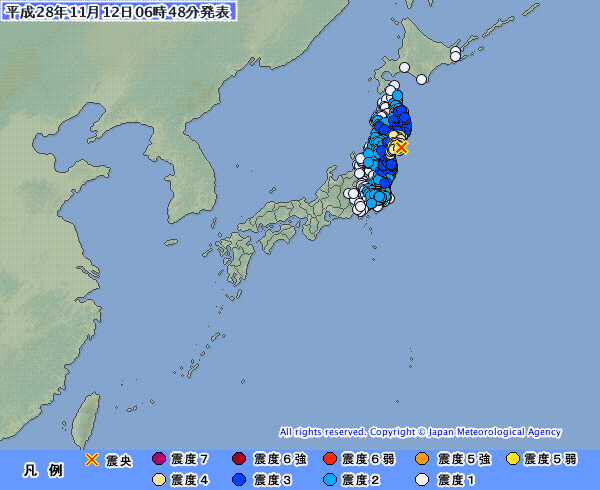 東北・関東地方で最大震度4の地震発生 「M5.8」 震源地は宮城県沖 深さ約60km