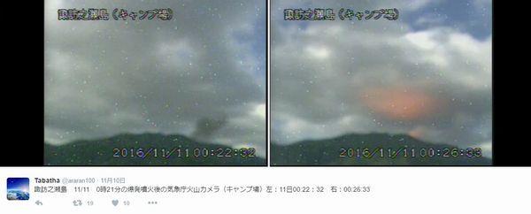 【トカラ列島】鹿児島・諏訪之瀬島で噴火…噴煙は1500メートルに達する