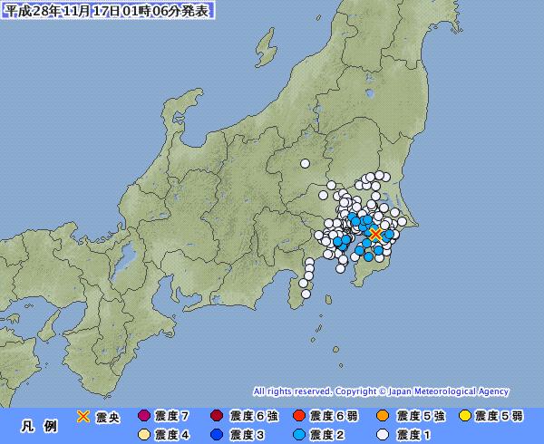 関東地方で最大震度2の地震発生 M4.1 震源地は千葉県北西部 深さは約80km