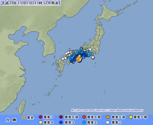 関西地方で地震が頻発…和歌山・大阪南部で震度4の地震発生、強い横揺れに住民「南海トラフがきたかと思った」