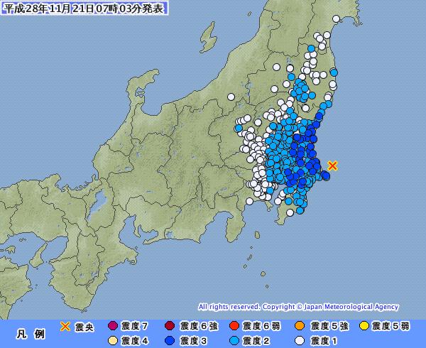 茨城・千葉で最大震度3の地震発生 M5.3 震源地は茨城県沖 深さ約10km