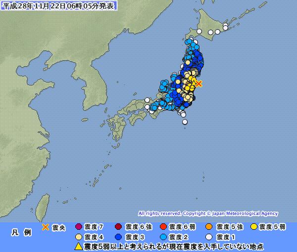 【M7.3】福島県で震度5弱 東京・神奈川など関東の広範囲で震度3と4の地震発生 震源地は福島県沖 深さ約10km
