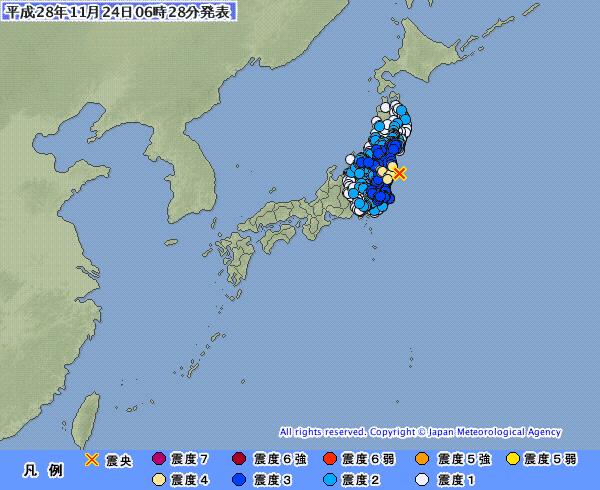 福島・茨城で震度4の地震発生 「M6.1」 震源地は福島県沖 震源の深さはごく浅い