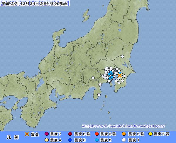 関東地方で「M3.6」の地震発生 東京・神奈川・千葉で震度2 震源地は千葉県北西部 深さ約80km