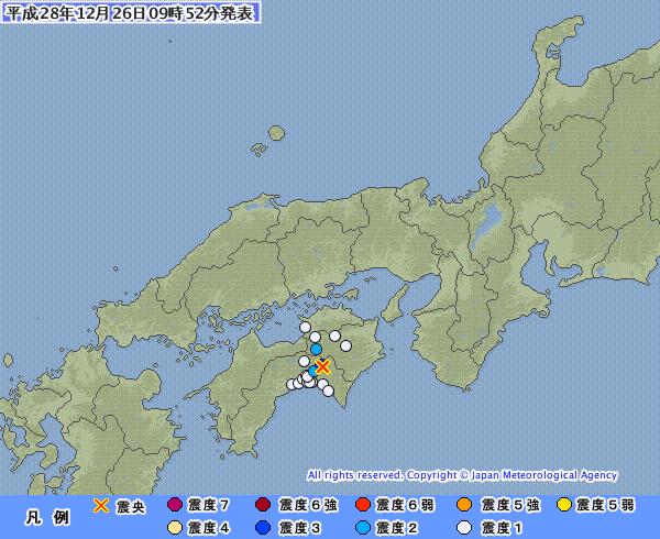 【南海トラフ】昨日あった「高知」での震度3が不気味過ぎる…内陸での珍しい震源
