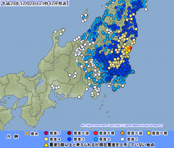 関東地方で「M6.3」の地震発生 茨城県で「最大震度6弱」 震源地は茨城県北部 深さ約10km