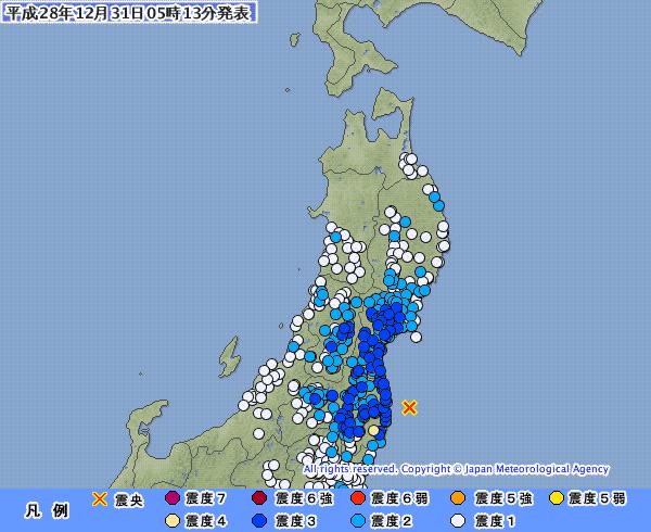 東北地方で最大震度4の地震発生 M5.6 震源地は福島県沖 深さ約20km