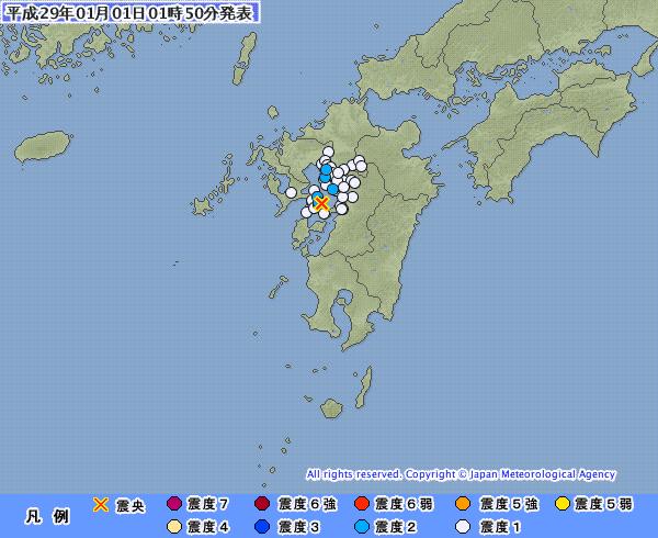 【2017年】今年初の有感地震は「有明海」震源で最大震度2 M3.6 発生時間 「01日01時46分頃」