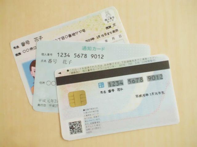 【個人識別】病院でも「マイナンバーカード」を利用可能に、健康保険証代わりにもなります…国内取得率は現在8%程度と伸び悩む