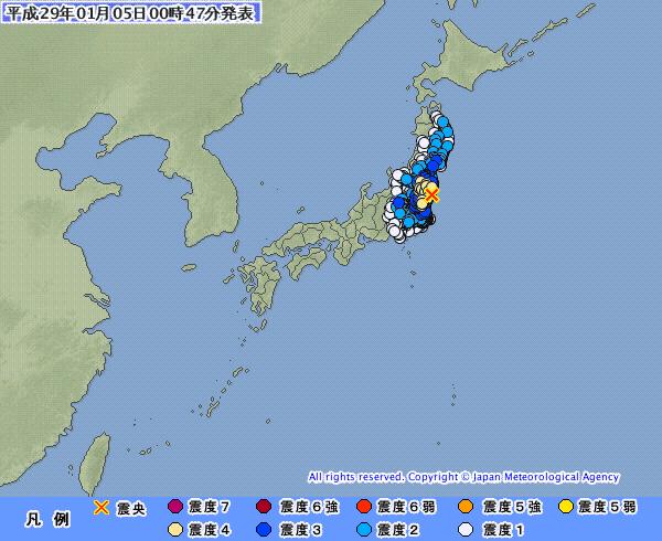 関東・東北地方で最大震度4の地震発生 M5.3 震源地は福島県沖 深さ約60km