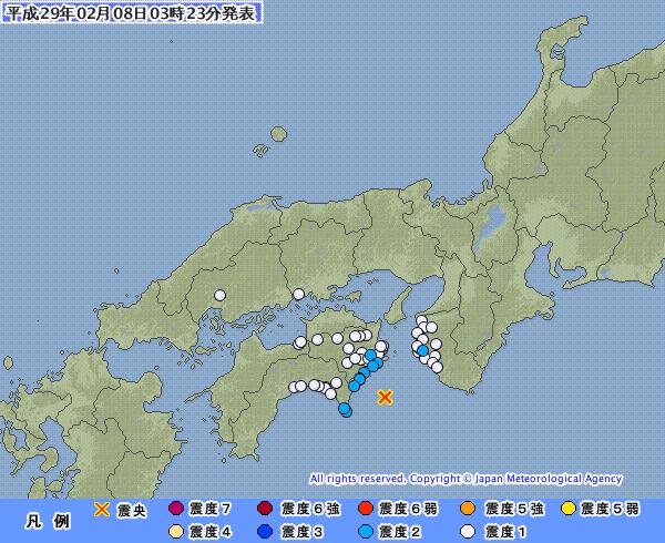 【四国沖】高知や徳島などで最大震度2の地震 M4.2 震源地は四国沖 深さ約40km