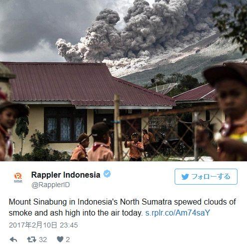 【マグマ】インドネシア・シナブン火山が活発な活動を続ける…ハワイのキラウエア火山も同じく活発化