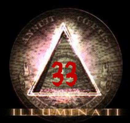 Illuminati_logo.jpg