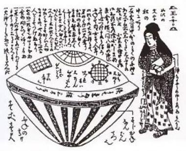 茨城県に伝わるUFO伝説「うつろ舟」に美術界も注目!正体は外国船?それとも当時の都市伝説的な作り話だったのか?