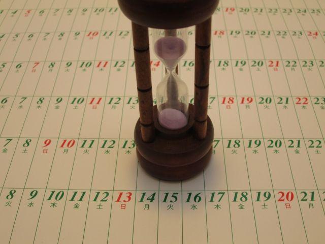 【時間】うるう秒で1秒長い元日だった…世界で一斉に行われる